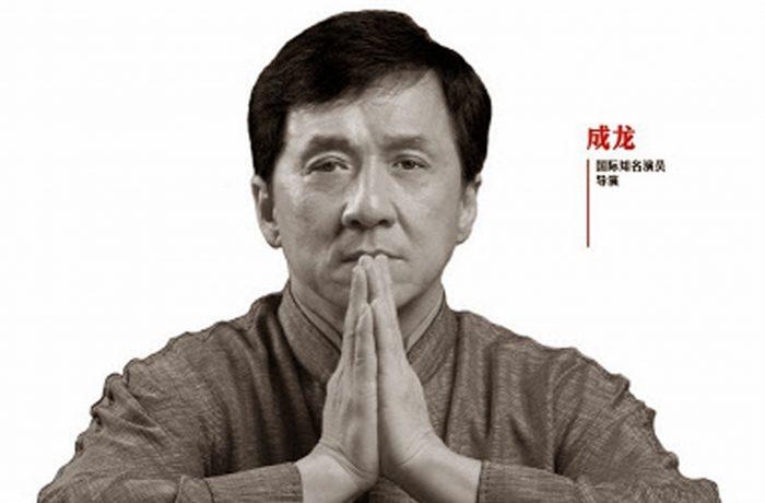 Jackie Chan 成龙