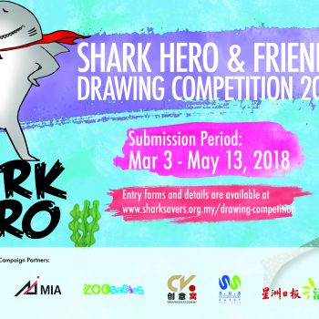<SHARK HERO & FRIENDS> DRAWING COMPETITION 2018